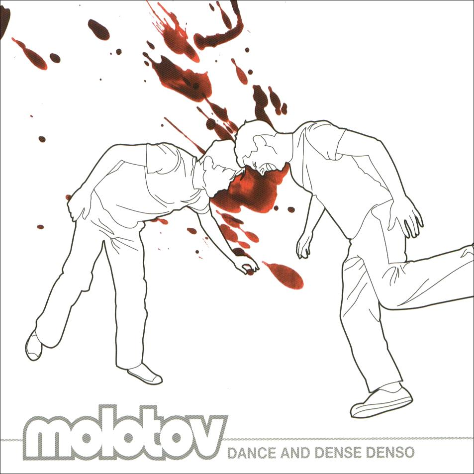 Dance and dense denso