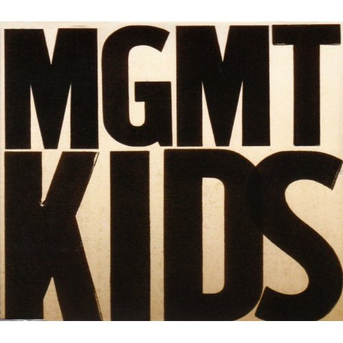 Kids (Remix)
