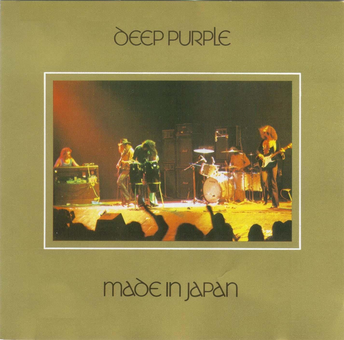 Made in Japan (Reedición)