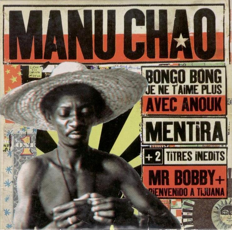 Bongo bong