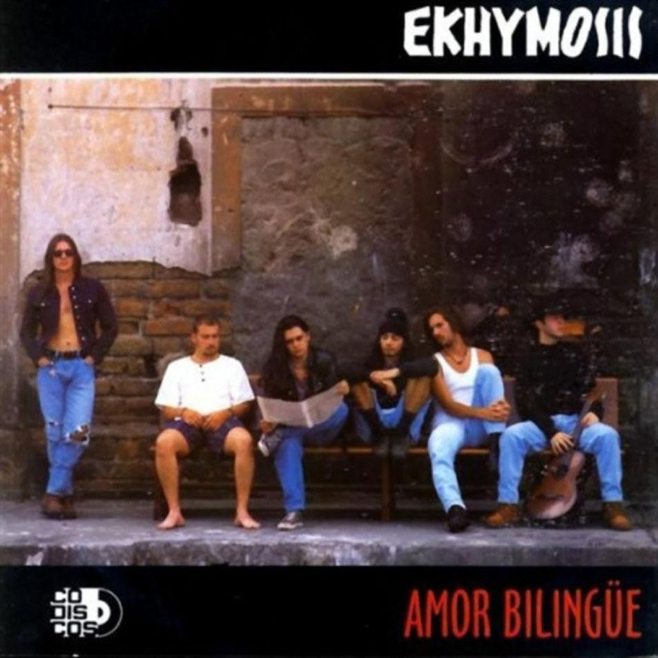 Amor Bilingue