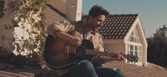 Videoclip: Qué bonito es querer